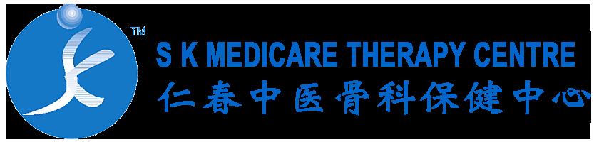 skmedicare_logo_long